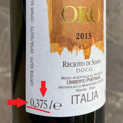 Quando e perché si utilizza la mezza bottiglia da 375 ml?
